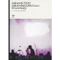SAKANAQUARIUM 2011 DocumentaLy -LIVE at MAKUHARI MESSE-<初回限定盤>
