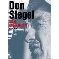 ドン・シーゲル傑作選 DVD-BOX