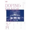 DOPING PANDA 2012/4/19