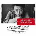 I LOVE YOU -now & forever-<通常盤>