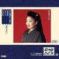 歌カラ・ヒット4 (38)