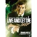 007/死ぬのは奴らだ<デジタルリマスター・バージョン>