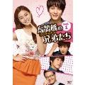 烏鵲橋[オジャッキョ]の兄弟たち DVD-BOX1