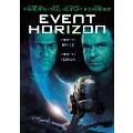 イベント・ホライゾン デジタル・リマスター版