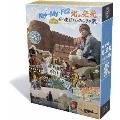 J'J Kis-My-Ft2 北山宏光 ひとりぼっち インド横断バックパックの旅 Blu-ray BOX ディレクターズカット・エ Blu-ray Disc