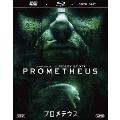 プロメテウス ブルーレイ&DVD&デジタルコピー [Blu-ray Disc+DVD]<初回生産限定版>
