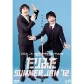 たりふた SUMMER JAM '12