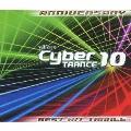 ANNIVERSARY velfarre Cyber TRANCE 10 BEST HIT TRANCE [2CCCD+DVD]