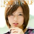 NEXT MY SELF [CD+DVD]<初回生産限定盤A>