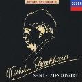 不滅のバックハウス1000: ヴィルヘルム・バックハウス/最後の演奏会 ベートーヴェン:《ワルトシュタイン》/シューベルト:楽興の時 モーツァルト:ピアノ・ソナタ第11番《トルコ行進曲付き》/他<限定盤>