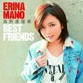 BEST FRIENDS [CD+DVD]<初回生産限定盤>