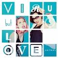 VIRUS but LOVE