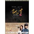 シンイ-信義- DVD-BOX3