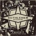 須永辰緒 presents revisit BETHLEHEM RECORDS