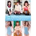 渋谷区立原宿ファッション女学院番外編 イメージ集~水色編~ DVD