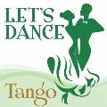 レッツダンス4 タンゴ