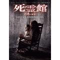 死霊館[1000513664][DVD] 製品画像