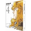 銀河英雄伝説 Blu-ray BOX スタンダードエディション 4