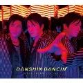 男心 DANCIN' [CD+DVD+フォトブック]<初回盤A>