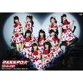 PASSPO☆フライト2015「新年だよ!5周年とすこし便~全曲忘れず踊れるかな~」