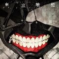 TV ANIMATION 東京喰種 Original Soundtrack