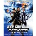 スカイキャプテン ワールド・オブ・トゥモロー[GABSX-1104][Blu-ray/ブルーレイ] 製品画像