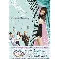のだめカンタービレ~ネイル カンタービレ Blu-ray BOX2 [4Blu-ray Disc+DVD]