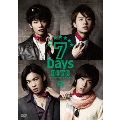 7Days BOYS -ボクタチの超★育成計画- 3