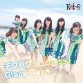 チグハグコミュニケーション/Glory Days (TYPE-A)
