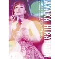 平原綾香 CONCERT TOUR 2015 ~Prayer~@Bunkamura オーチャードホール<初回限定盤>