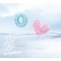ゼロ恋 [CD+DVD]<初回限定盤>