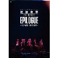 2016 BTS LIVE 花様年華 ON STAGE:EPILOGUE ~Japan Edition~<通常盤> DVD