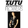 T.UTU with The Band in Fix Box FLOWERS [DVD+CD]