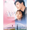 W -君と僕の世界- Blu-ray SET2 [2Blu-ray Disc+DVD]