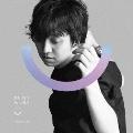 U (CHOREO VIDEO盤) [CD+DVD]