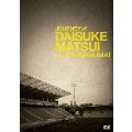 JOURNEY of DAISUKE MATSUI with TSUBASA IMAI<通常版>