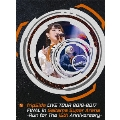 fripSide LIVE TOUR 2016-2017 FINAL in Saitama Super Arena -Run for the 15th Anniversary- (type-A) [3DVD+VRスコープ]<初回限定生産版>