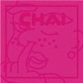 PINK [CD+コンプレックス図鑑(豪華ブックレット)]