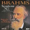 UHQCD DENON Classics BEST ブラームス:交響曲第3番 ハイドンの主題による変奏曲 [UHQCD]