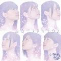 星空プラネタリウム [CD+DVD]<初回限定盤>