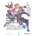 GRANBLUE FANTASY The Animation 7<完全生産限定版>