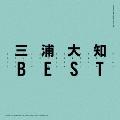 BEST [2CD+Blu-ray Disc+スマプラ付]<初回限定特殊パッケージ仕様>