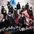 トライアングル・ドリーマー/心臓にメロディー (虹盤) [DVD+CD]<通常盤>