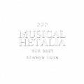 MUSICAL HETALIA THE BEST always love<初回限定生産盤>
