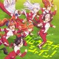 ANIMATION DERBY 02 グロウアップ・シャイン!