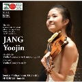 第6回仙台国際音楽コンクール ヴァイオリン部門優勝