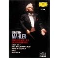 マーラー:交響曲第9番・第10番・大地の歌<期間限定版>