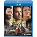 死の谷間 [Blu-ray Disc+DVD]