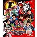 炎神戦隊ゴーオンジャー 10 YEARS GRANDPRIX スペシャル版<初回生産限定版>