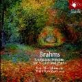 ブラームス:ヴァイオリンとピアノのためのソナタ全集